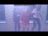 «день рождения 2013» под музыку Дикотека Авария И Ж.Фриски - Малинки-малинки....такие вечеринки...... Picrolla